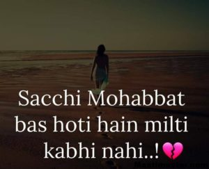50+ Best Heart Touching Whatsapp Status Lines Quotes { 2019 }