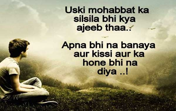 50 Best Heart Touching Whatsapp Status Lines Quotes 2019