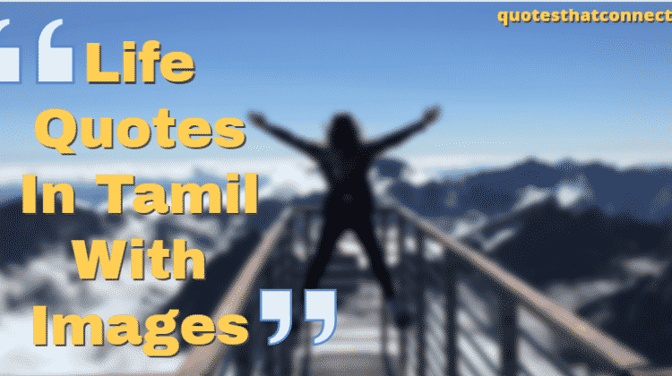 (50+ New Images) Life Quotes In Tamil With Images