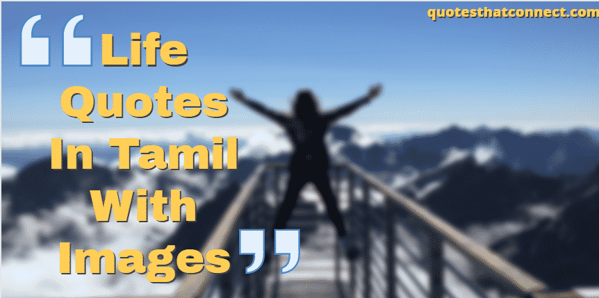 50 New Images Life Quotes In Tamil With Images Quotes That Connect