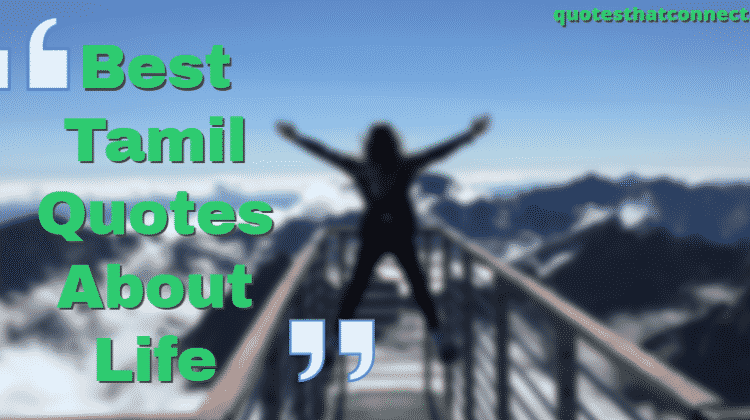 (50+ New) Best Tamil Quotes About Life