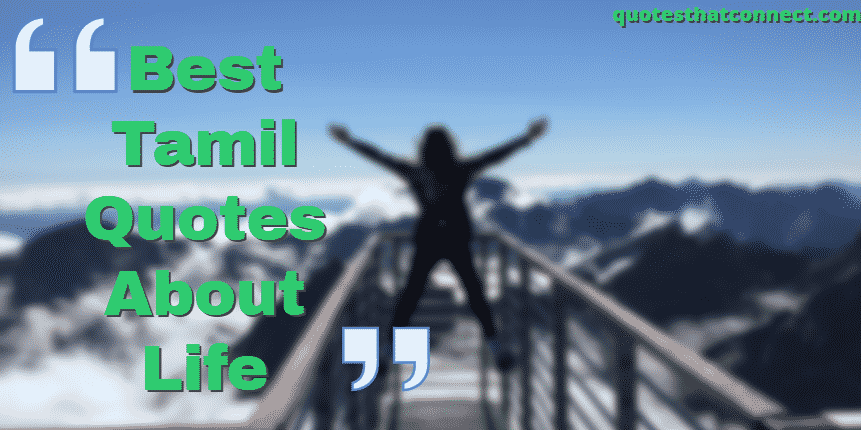 Best Tamil Quotes about Life